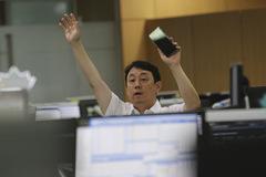 Chứng khoán châu Á tăng sau khi Biden nhậm chức tổng thống