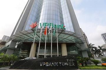 Lãi VPBank quý IV/2020 tăng 16%