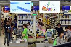 Kinh tế Hàn Quốc năm 2020 tăng trưởng kém nhất hơn 20 năm