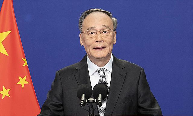 Phó chủ tịch Trung Quốc Vương Kỳ Sơn phát biểu trong một cuộc họp trực tuyến, tháng 11/2020. Ảnh: Xinhua.