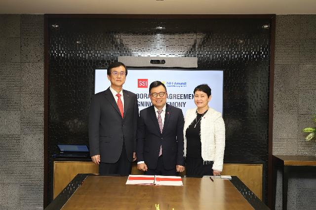 SSIAM hợp tác với Công ty Quản lý quỹ NHAmundi (Hàn Quốc) cùng giới thiệu các sản phẩm quỹ của SSIAM tới thị trường Hàn Quốc.