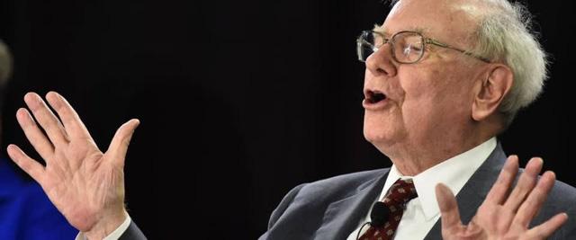 Vì sao Warren Buffett luôn nói không với bán khống, dù cổ phiếu đó có là GameStop - Ảnh 2.