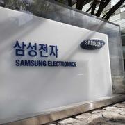 Hàn Quốc: Nhà đầu tư cá nhân đặt cược lớn vào Samsung Electronics