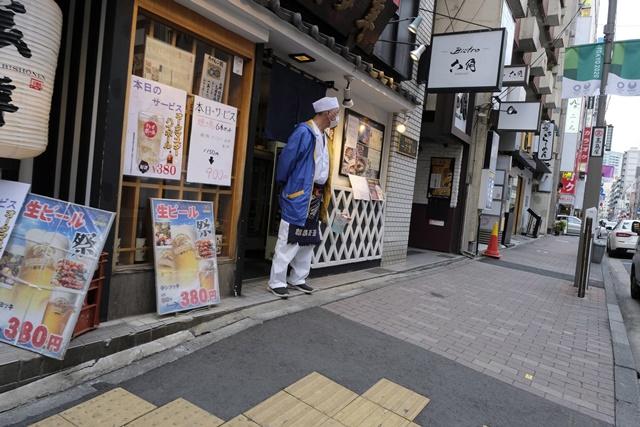 Nhật Bản chi thêm 10 tỷ USD hỗ trợ doanh nghiệp vượt đại dịch