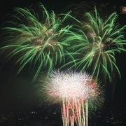 Mãn nhãn pháo hoa rực sáng trên bầu trời Hà Nội, đánh dấu thời khắc chuyển giao năm mới Tân Sửu 2021