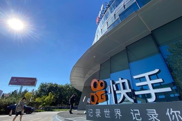 Người phụ nữ 'nhân 300 lần' giá trị đầu tư nhờ rót vốn sớm vào một công ty Trung Quốc