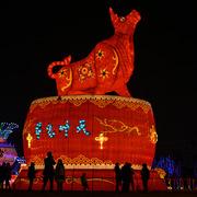 Châu Á đón năm Tân Sửu
