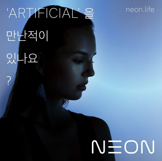 neon-3-5973-1613468622.png