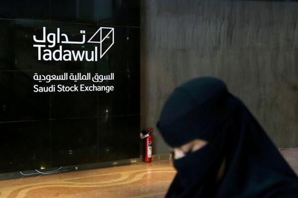 Arab Saudi và nỗ lực đơn giản hóa hệ thống tài chính