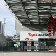 Chuỗi siêu thị Big C đổi tên thương hiệu