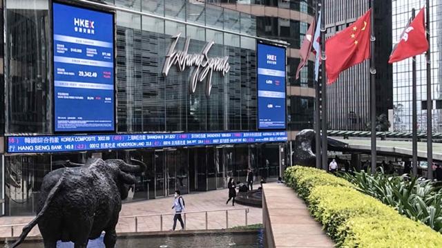 Hang Seng khởi đầu năm 2021 với xuất phát điểm tốt nhất kể từ năm 1989. Ảnh: Nikkei.