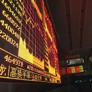 Lo ngại định giá quá cao, chứng khoán Trung Quốc vào vùng điều chỉnh