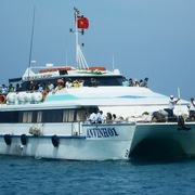 Quảng Ngãi phản đối mở tuyến đường thủy Ðà Nẵng-Lý Sơn