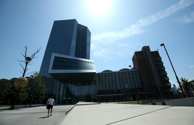 Trụ sở của Ngân hàng Trung ương châu Âu. Ảnh: Reuters Ngân hàng Trung ương châu Âu