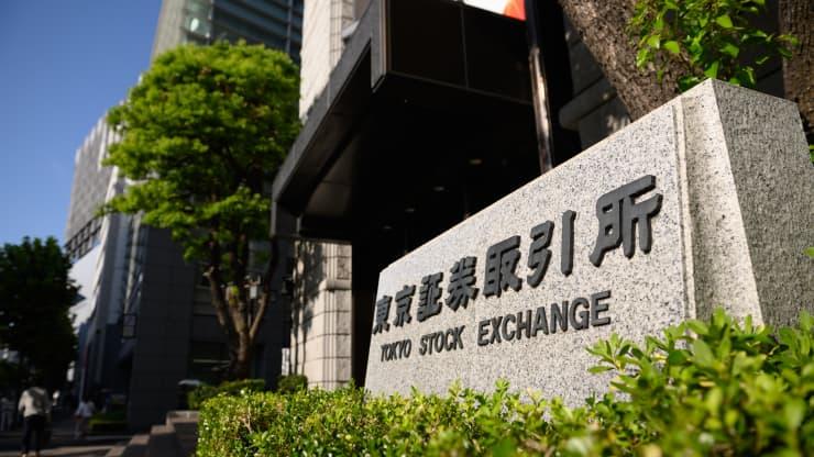 Chứng khoán châu Á trái chiều, thị trường chờ Fed họp chính sách