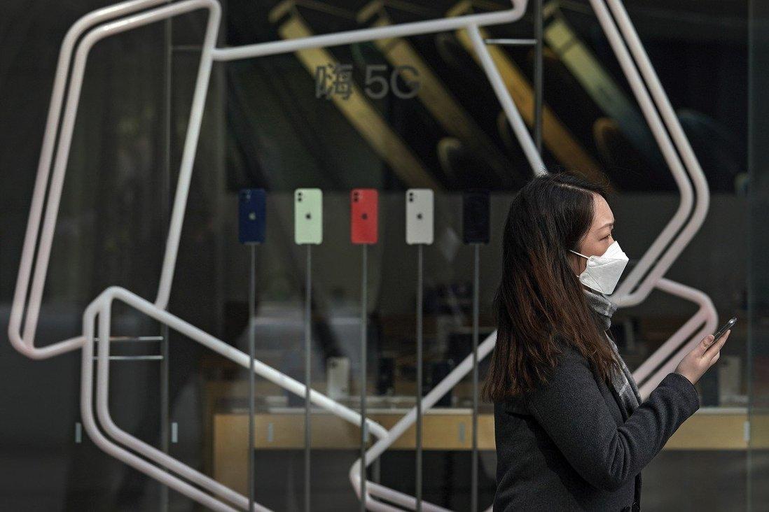 Apple cảnh cáo 'ngầm' các nhà phát triển Trung Quốc