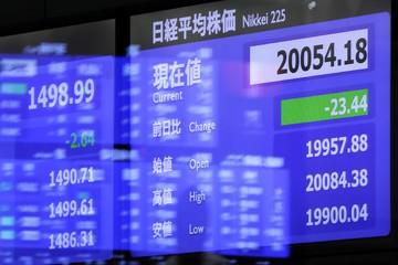Bloomberg: Các quỹ phòng hộ với tài sản 812 tỷ USD quan tâm châu Á hơn Bắc Mỹ