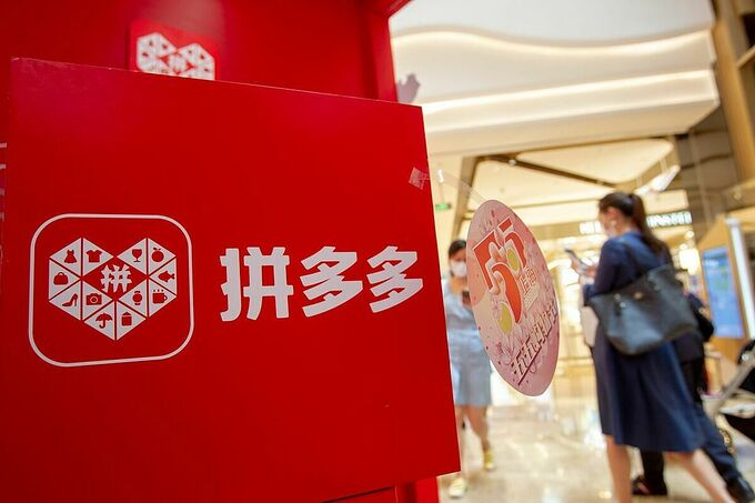 Cách Pinduoduo vượt Alibaba thành trang mua sắm hàng đầu Trung quốc