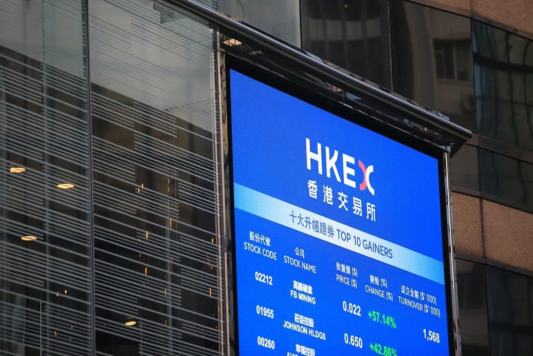 Chậm nộp báo cáo lợi nhuận, hàng loạt cổ phiếu bị ngừng giao dịch tại Hong Kong
