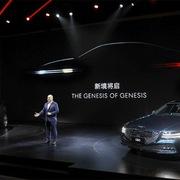Hãng xe sang của Hyundai vào Trung Quốc với chính sách 'một giá'