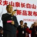 """<p class=""""Normal""""> <strong>6.<span> </span>Thực phẩm và đồ uống</strong></p> <p class=""""Normal""""> Số lượng tỷ phú: 219, chiếm 8%</p> <p class=""""Normal""""> Người giàu nhất: Zhong Shanshan (68,9 tỷ USD), Chủ tịch hãng nước đóng chai Nongfu Spring. Ông cũng sở hữu công ty dược phẩm Beijing Wantai Biological Pharmacy. (Ảnh: <em>Getty Images</em>)</p>"""