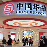 Thị trường thêm bất an vì nguy cơ đến từ một công ty quản lý nợ Trung Quốc