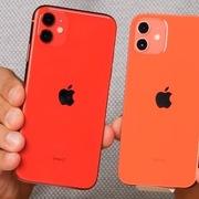 Apple có thể từ bỏ iPhone màn hình nhỏ