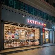 Lý giải nguyên nhân Lotteria Việt Nam vẫn tiếp tục hoạt động dù kinh doanh thua lỗ