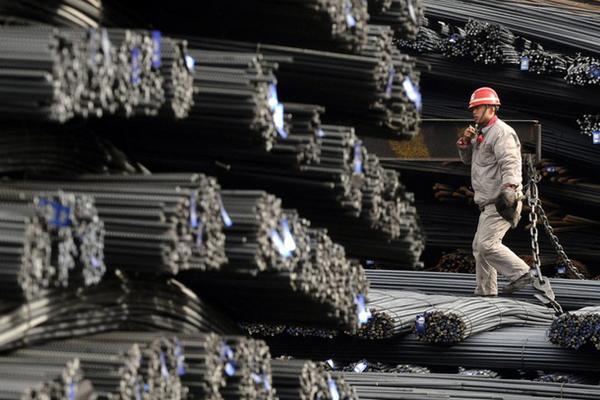 Thép Đà Nẵng lãi 40 tỷ đồng quý I, thực hiện 89% kế hoạch năm