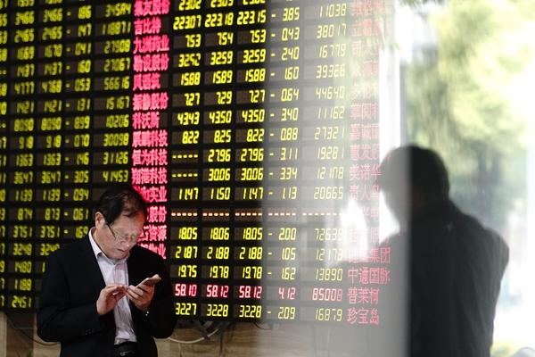 Nhà đầu tư cá nhân Trung Quốc ngày càng 'lạnh nhạt' với quỹ tương hỗ