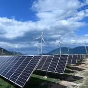 Trung Nam bán cổ phần nhà máy điện mặt trời hơn 200 triệu USD