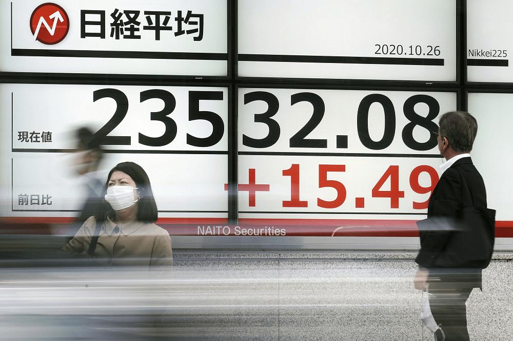 Chứng khoán châu Á trái chiều, tiền điện tử bị bán tháo