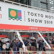 Hủy Triển lãm ôtô Tokyo 2021
