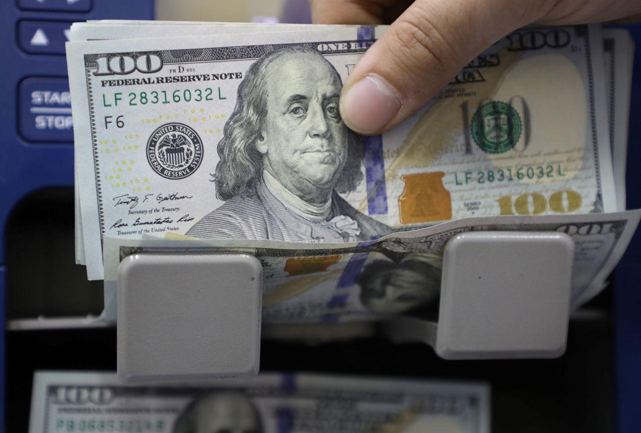 Lo sợ Covid-19, dòng vốn vào các quỹ cổ phiếu Mỹ thấp nhất 7 tuần
