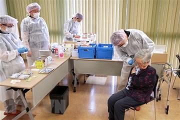 Nhật Bản cảnh báo biến thể mới của SARS-CoV-2 dễ lây lan hơn