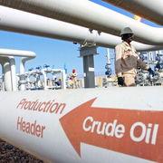 Giá dầu giảm, rời đỉnh 6 tuần
