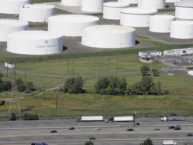 Đường ống dẫn dầu vừa đóng cửa cung cấp khoảng 45% tổng nhiên liệu tiêu thụ cho Bờ Đông nước Mỹ. Ảnh: Guardian.