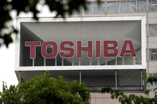 Toshiba bị tấn công bởi mã độc tống tiền DarkSide.