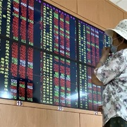 Khối ngoại trở lại, chứng khoán Đài Loan tăng mạnh nhất 14 tháng