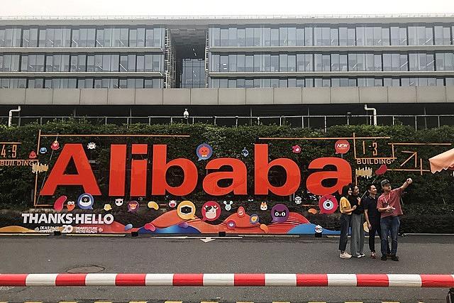 Trụ sở Alibaba tại Hàng Châu, tỉnh Chiết Giang, Trung Quốc. Ảnh: AFP/ TTXVN
