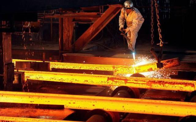 Giá quặng sắt giảm 7%, thép tiếp tục giảm mạnh phiên 24/5 sau khi Trung Quốc cảnh báo 'đầu cơ quá mức'