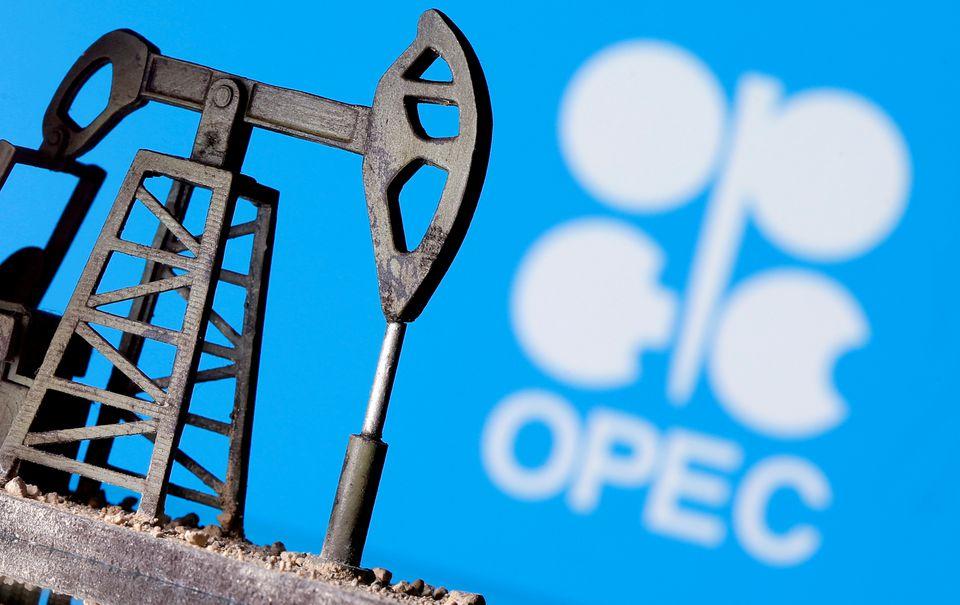 Kỳ vọng gì vào cuộc họp của OPEC+ ngày 1/6