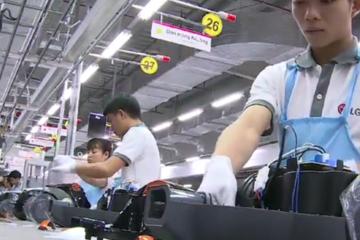 Ngày cuối cùng LG sản xuất smartphone tại Việt Nam