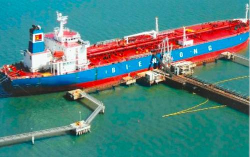 Agribank bán đấu giá khoản nợ của Công ty Vận tải Biển Đông, giá khởi điểm 473 tỷ đồng