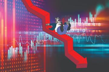 Những cổ phiếu 'trượt' về đáy một năm