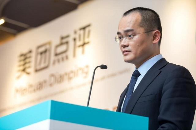 Tập đoàn Trung Quốc bị điều tra, CEO rót 2,3 tỷ USD vào quỹ từ thiện