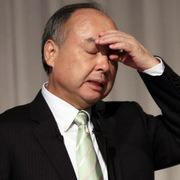 Thêm một startup do Masayoshi Son chống lưng gục ngã: Phá sản với khoản nợ hàng tỷ USD
