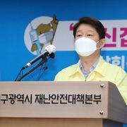 Khoe mua được 30 triệu liều vaccine, thị trưởng Hàn Quốc hóa ra bị lừa
