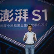 'Canh bạc' 7 năm của Xiaomi