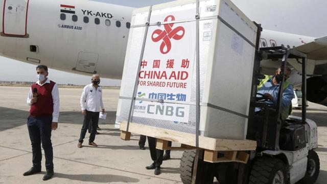 Mỹ thách thức ngoại giao vaccine của Trung Quốc